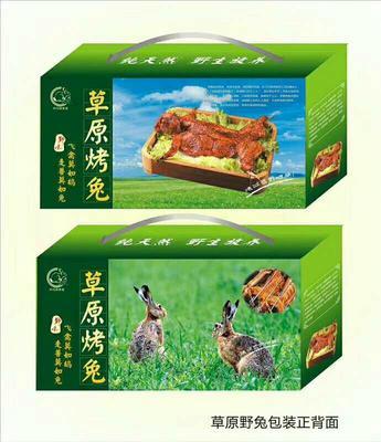 湖南怀化麻阳苗族自治县腊兔子 礼盒装