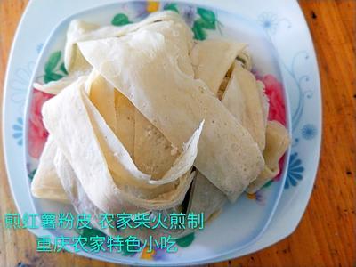 重庆奉节县红薯粉