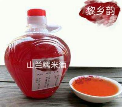 海南琼中琼中黎族苗族自治县糯米酒 10-15度