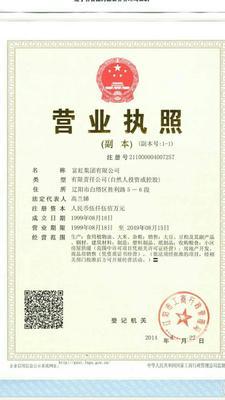 河北唐山滦县非转基因菜籽油 4.5-5L