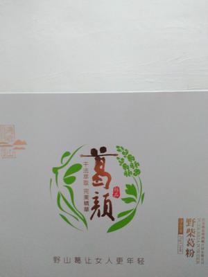 上海松江野生葛根 0.5-1.0斤