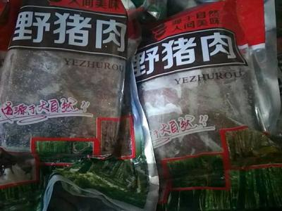 黑龙江牡丹江爱民区鹿肉