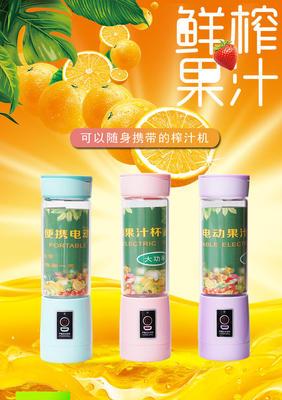 广东广州荔湾区榨汁机