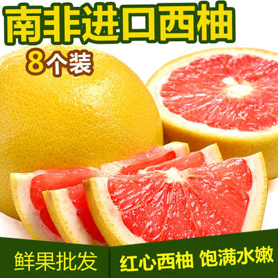 河南新乡原阳县血橙 5-6cm 1.5-2两