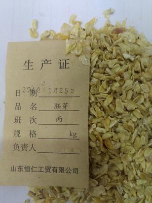 山东枣庄滕州市玉米蛋白粉喷浆玉米皮