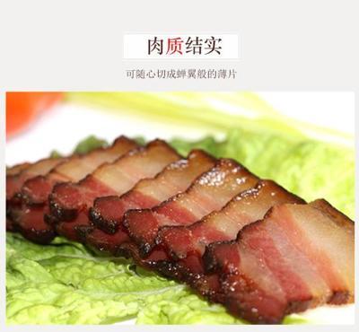湖南怀化溆浦县农家柴熏腊肉 散装