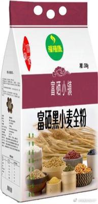 河南开封兰考县黑小麦面粉