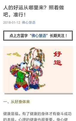 天津塘沽香谷小米