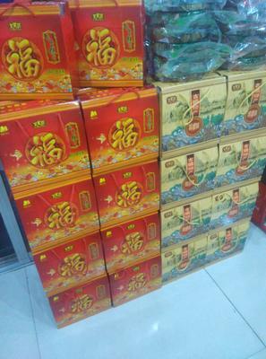 浙江衢州江山市铜锣糕艾草高梁礼盒 2-3个月