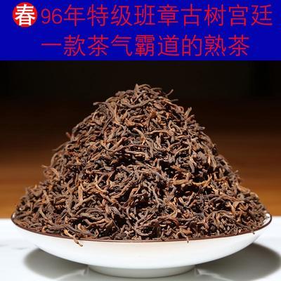 云南昆明官渡区大叶古树普洱茶 散装 特级