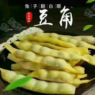黑龙江哈尔滨南岗区黄豆角 6~8cm以上 打冷