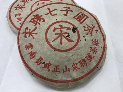 广东广州荔湾区大叶古树普洱茶 散装 二级