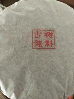 云南临沧双江拉祜族佤族布朗族傣族自治县普洱生茶 散装 一级