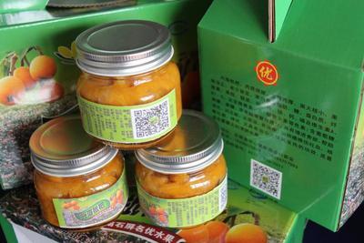 云南红河石屏县柚子枇杷膏 1个月