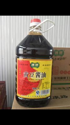 河北省衡水市深州市酿造酱油