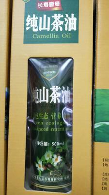 广西河池金城江区野生山茶油 250ml
