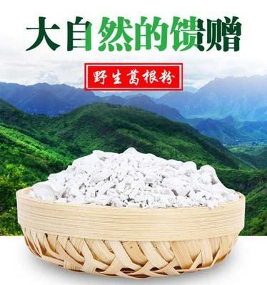 江西九江九江县野生葛根 1.0-1.5斤