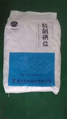 山东济南章丘市盐 精制盐