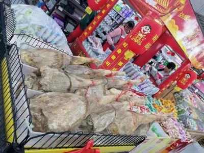 云南省大理白族自治州宾川县农家自制腊火腿 散装