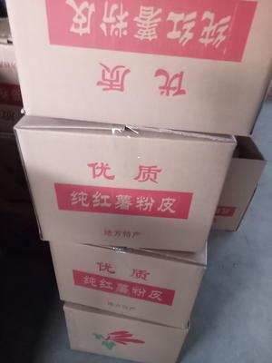 安徽阜阳太和县粉皮