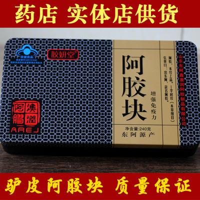 山东济南平阴县阿胶片 6-12个月
