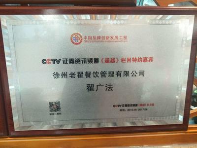 江苏徐州云龙区牛肉酱