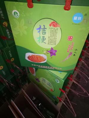 安徽阜阳太和县即食桔梗 6-12个月