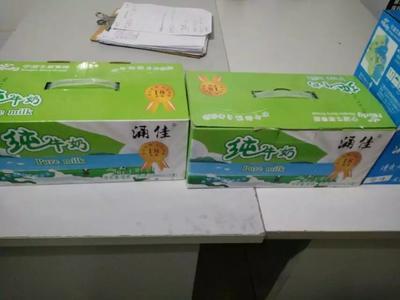 浙江省宁波市余姚市牛奶 3-6个月 冷藏存放