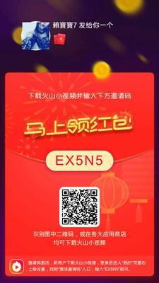 广东茂名高州市三元杂 200-300斤