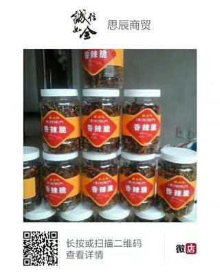 云南昆明安宁市香辣椒 3-6个月