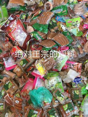 辽宁葫芦岛绥中县禽畜饲料