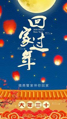 江苏徐州云龙区黄心大白菜 3~6斤 毛菜