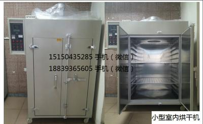 河南濮阳濮阳县烘干机