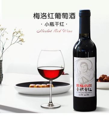 河南开封杞县葡萄酒 10-15度