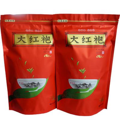 云南保山腾冲县野生红茶 袋装 一级