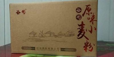 吉林四平公主岭市小麦粉
