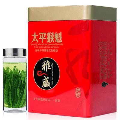 云南保山腾冲县高山绿茶 盒装 一级