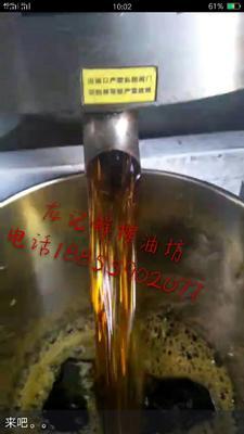 安徽黄山休宁县自榨纯菜籽油 5L以上