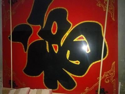 山东潍坊坊子区安丘生姜 水洗 8两以上