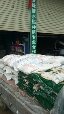 广西钦州灵山县有机富硒米 绿色食品 晚稻 二等品