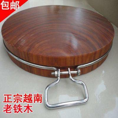 广西壮族自治区防城港市东兴市木质工具