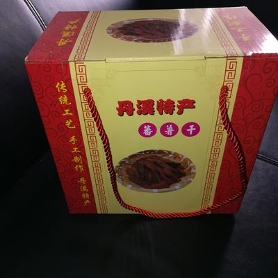 江西省赣州市寻乌县红心红薯干 条状 礼盒装 半年