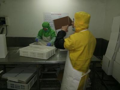 这是一张关于海湾扇贝 人工殖养 20-30只/龙8国际官网官方网站的产品图片