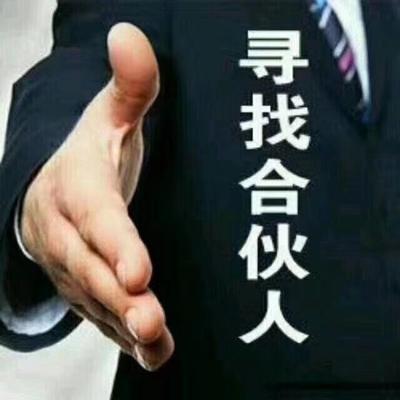 河南南阳邓州市花生秸秆