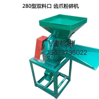 河南郑州荥阳市磨粉机