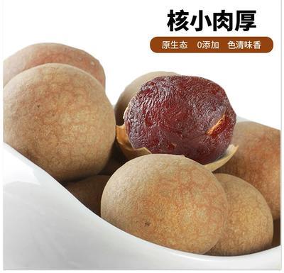 莆田桂圆干 箱装 优等 带壳