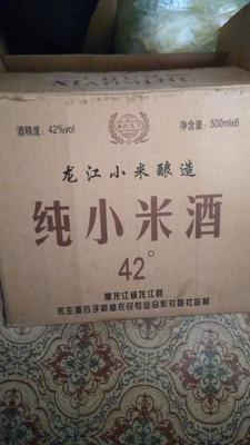 河南郑州新郑市黄米酒 40-49度