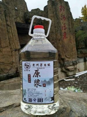 贵州遵义仁怀市茅台酱香型 50度以上 5年以上