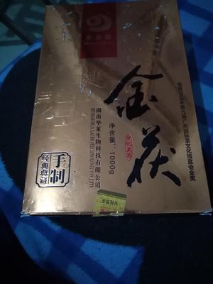 河南省新乡市牧野区安化黑茶 礼盒装 一级