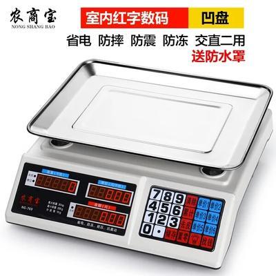 这是一张关于电子秤的产品图片